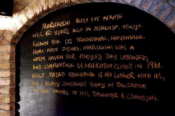 Marukoshi
