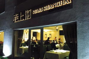 Stari Šangaj