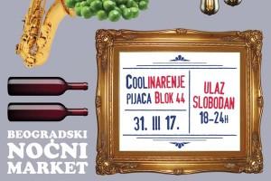 Beogradski nocni market