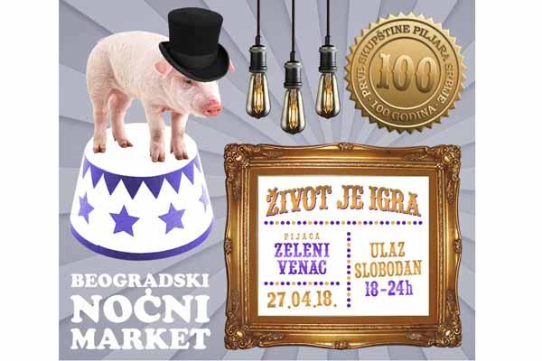 Beogradski nocni market Zeleni Venac
