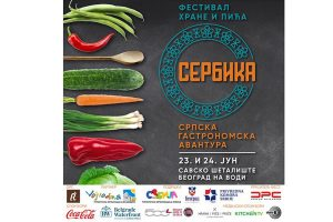 Festival Serbika