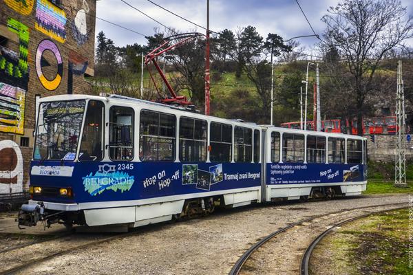 Dan u Beogradu - Tramvaj