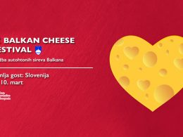 Balkan Cheese festival