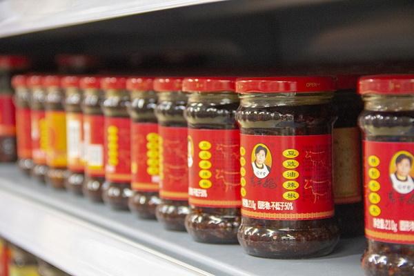 Lao Gan Ma - čili sos